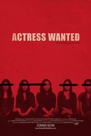 Acstress Wanted - Tuyển Nữ Diễn Viên