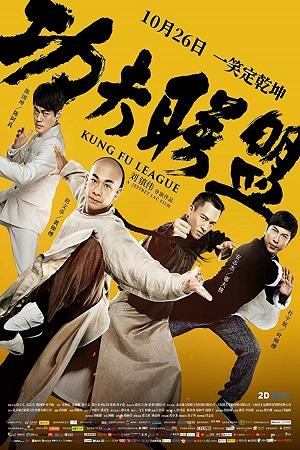 Huyền Thoại Kung Fu (C16)