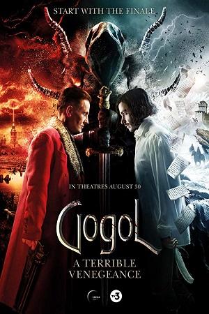 Gogol Terrible Revenge