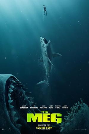 Cá Mập Siêu Bạo Chúa 3D (C16)