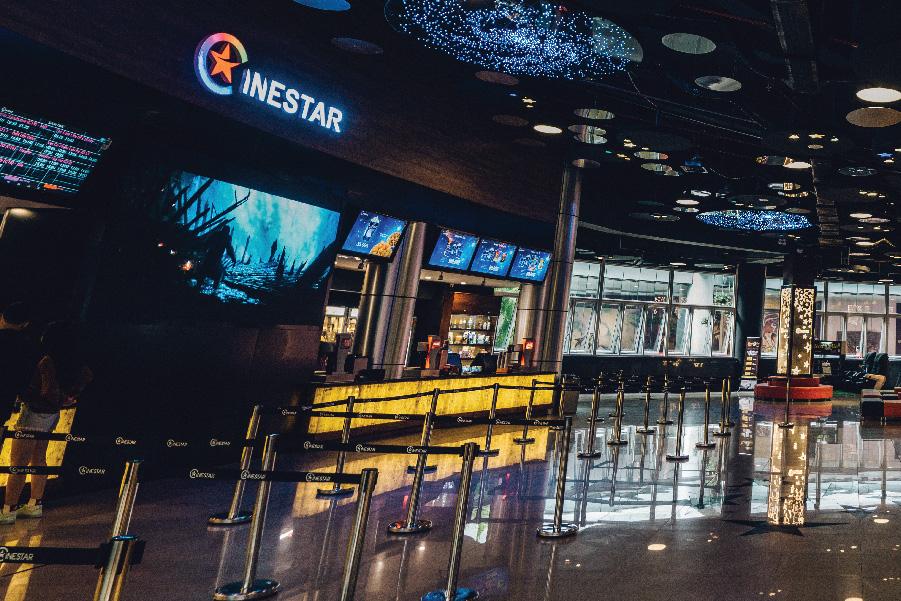 Cinestar Đà Lạt