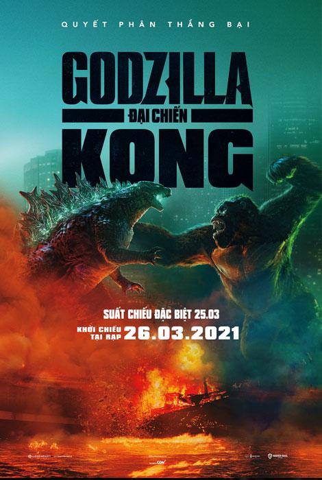 GODZILLA VS KONG (C13)