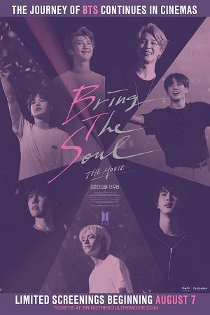 BTS: Tâm Hồn Nhiệt Huyết