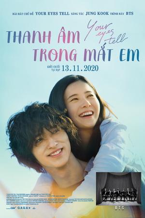 THANH ÂM TRONG MẮT EM (C16)